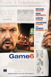 Игра №6 / Game 6