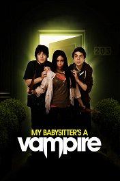 Моя няня — вампир / My Babysitter's a Vampire