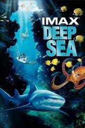 Тайны подводного мира 3D / Deep Sea 3D