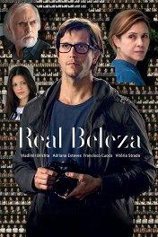 Реальная красота / Real Beleza