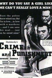 Преступление и наказание / Crime and Punishment