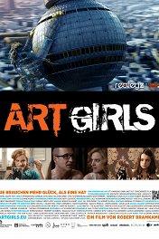 Art Girls / Art Girls