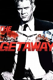 Побег / The Getaway