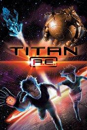 Титан после гибели Земли / Titan A.E.