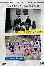 Брижитт и Брижитт / Brigitte et Brigitte