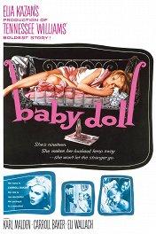 Бэби Долл / Baby Doll
