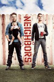 Соседи: На тропе войны / Neighbors