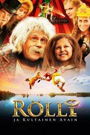 Ролли и золотой ключ / Rölli ja kultainen avain