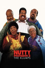 Чокнутый профессор-2 / Nutty Professor II: The Klumps