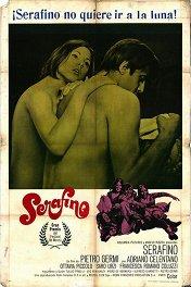 Серафино / Serafino