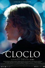 Мой путь / Cloclo