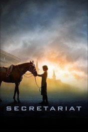Чемпион / Secretariat