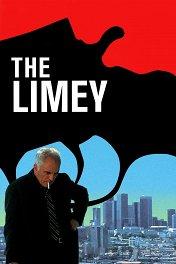 Англичанин / The Limey