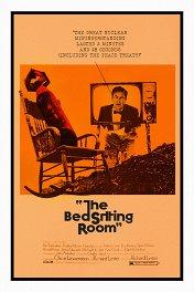 Жилая комната / The Bed Sitting Room