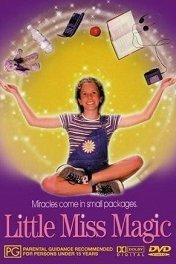 Маленькая волшебница / Little Miss Magic