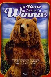 Мишка по имени Винни / A Bear Named Winnie