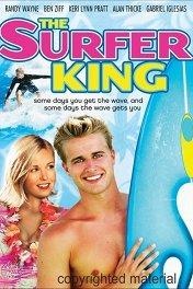 Король серферов / The Surfer King