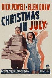 Рождество в июле / Christmas in July