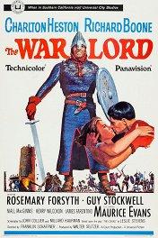 Полководец / The War Lord
