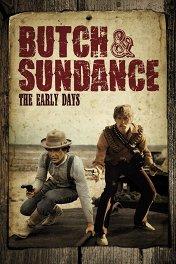 Буч и Санденс: ранние дни / Butch and Sundance: The Early Days