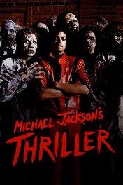 Триллер / Thriller