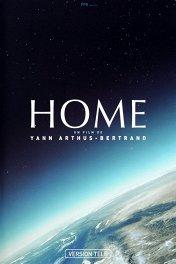 Дом. История путешествия / Home