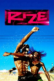 Восстание / Rize