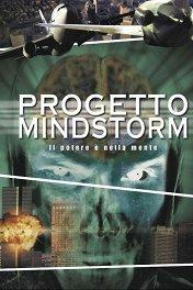 Мозговая атака / Mindstorm