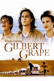 Что гложет Гилберта Грейпа? / What's Eating Gilbert Grape