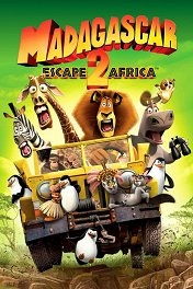 Мадагаскар-2: Побег в Африку / Madagascar: Escape 2 Africa