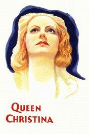 Королева Кристина / Queen Christina