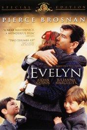 Эвелин / Evelyn