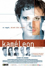 Хамелеон / Kaméleon