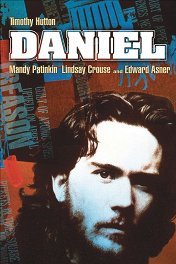 Дэниел / Daniel