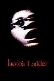 Лестница Иакова / Jacob's Ladder