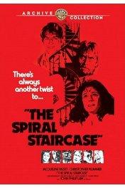 Винтовая лестница / The Spiral Staircase