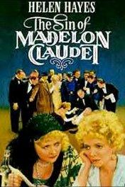 Грех Мадлон Клоде / The Sin of Madelon Claudet