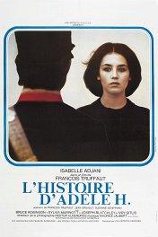 История Адели Г. / L'histoire d'Adèle H.