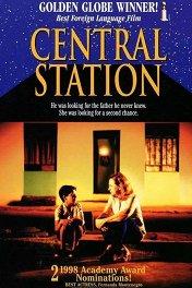 Центральный вокзал / Central do Brasil