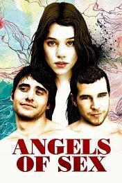 Секс ангелов / El sexo de los ángeles
