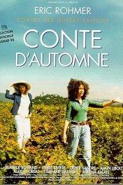 Осенняя сказка / Conte d'automne