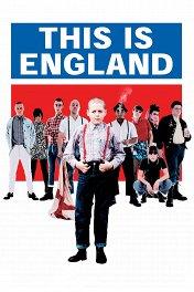 Это Англия / This Is England