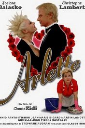 Арлетт / Arlette