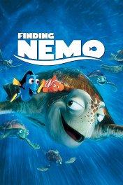 В поисках Немо / Finding Nemo