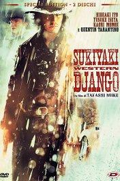 Сукияки вестерн Джанго / Sukiyaki Western Django