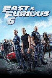 Форсаж-6 / Fast & Furious 6