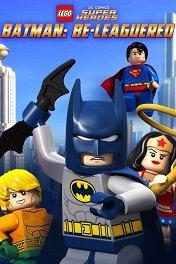 Lego Бэтмен: В осаде / Lego DC Comics: Batman Be-Leaguered