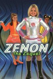 Зенон: Девочка из космоса-2 / Zenon: The Zequel