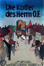 Чемоданы господина О.Ф. / Die Koffer des Herrn O.F.