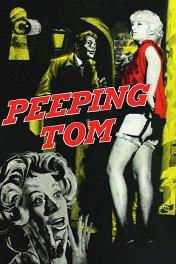 Подглядывающий / Peeping Tom